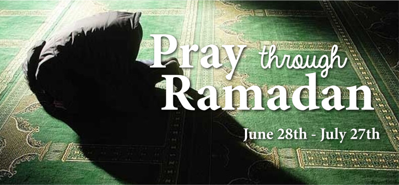 Pray Through Ramadan Rotator